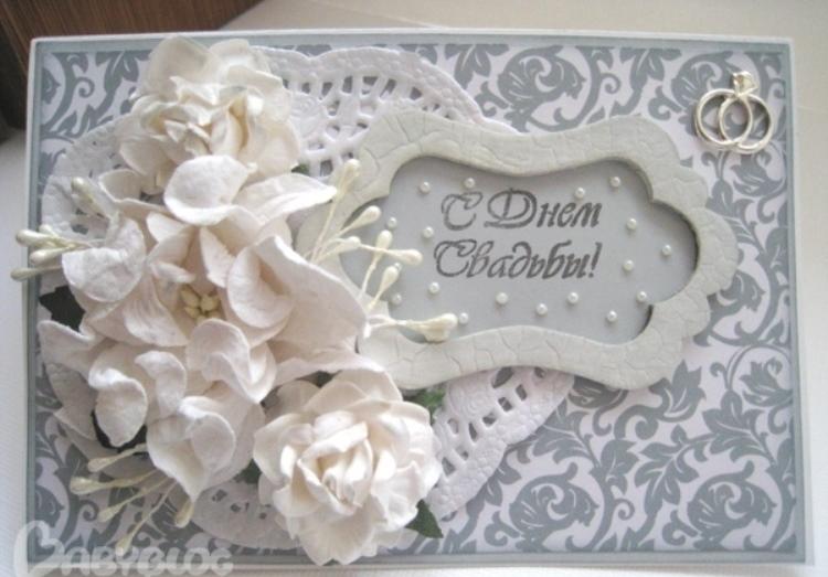 Сделать открытку с 10 свадьбы, ноготочки картинки поздравления