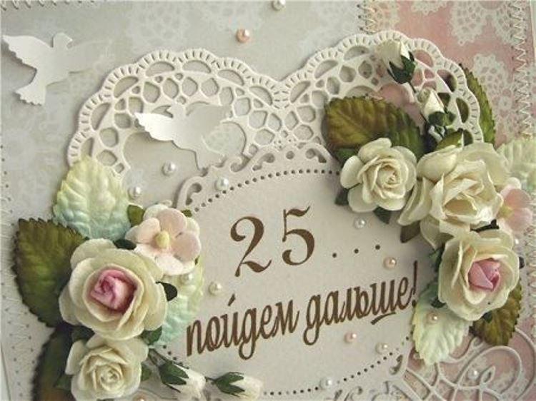 Крестнице, картинки с поздравлениями с серебряной свадьбой