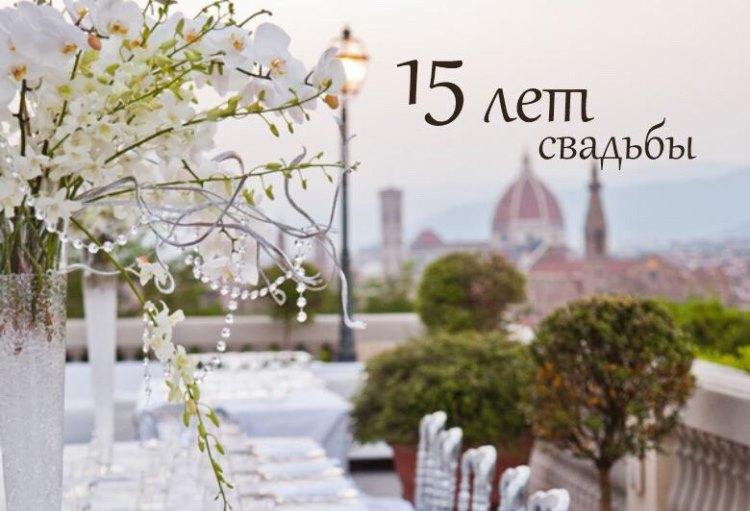Открытки со свадьбой 15