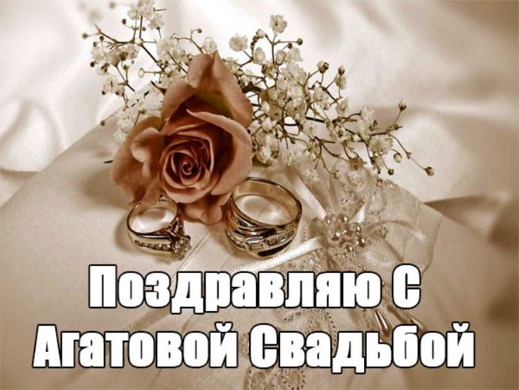 Поздравление 14 лет свадьбы картинки, днем пограничника