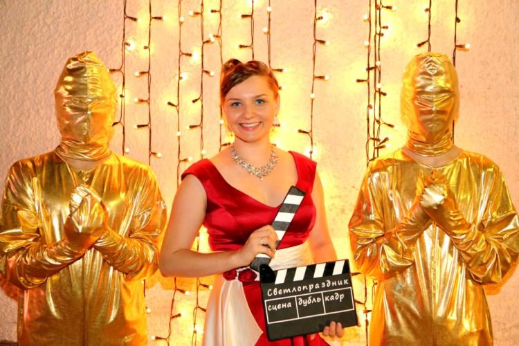 Вечеринки в стиле Оскар